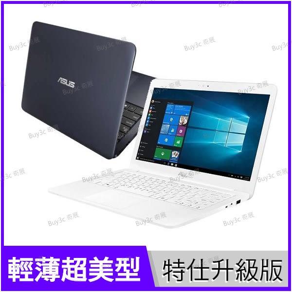 華碩 ASUS L402WA 白/藍 300G固態碟特仕升級版【E2-6110/14吋/輕薄/四核/文書/Win10 S/Buy3c奇展】