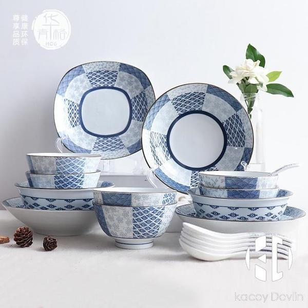 日式復古藍18頭餐具套裝 高溫釉下彩家用飯碗面碗菜盤子【Kacey Devlin】
