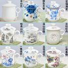 茶杯陶瓷帶蓋過濾青花泡茶杯月牙茶水分離個...