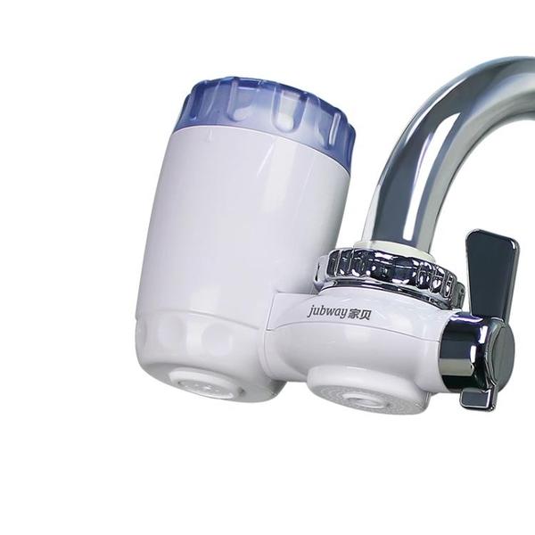 家貝水龍頭凈水器家用直飲廚房自來水前置濾水器濾芯過濾器凈水機 【夏日新品】