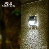 太陽能燈led戶外別墅庭院走廊過道壁燈家用室外防水圍牆護欄路燈 igo全館免運
