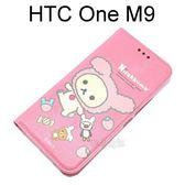 拉拉熊 懶懶熊側掀皮套 [玩偶粉紅熊] HTC One M9 / S9【San-X正版授權】