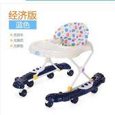 嬰兒學步車防O型腿防側翻多功能6-12個月寶寶兒童男女孩手推可坐