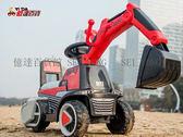 【億達百貨】 20031 童車 電動童車 挖土機 新款 電動挖掘機充電 超大號 玩具車 挖掘機 學步車
