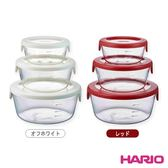 HARIO 日本製造 三入玻璃皿(白/紅 顏色隨機) HAR-SYTN2518