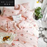 年終大促 純棉簡約四件套全棉1.8m床上用品宿舍被套床單三件套1.5米1.2床笠