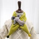 圍巾 兒童圍巾男童女童保暖圍脖兒童脖套小老鼠秋冬季兒童韓版卡通圍巾【雙十降價】