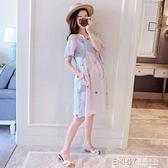 孕婦上裝孕婦洋裝夏短袖夏天中長款懷孕期裙子寬鬆喇叭袖孕婦裝夏裝上衣 溫暖享家