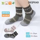 《DKGP649》登山除臭中筒襪 強效除臭 奈米除臭抗菌纖維 中筒襪 除臭襪 運動襪