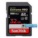【公司貨,300MB/s,免運】 SanDisk Extreme Pro SDHC 32GB UHS-II 記憶卡(2000X,終身保固,SDSDXPK-032G) 32g