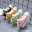 男童鞋子 兒童高幫帆布鞋男童鞋子女童布鞋韓版板鞋休閒鞋年春秋季新款 星河光年