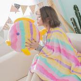 抱枕被親親魚 枕頭汽車抱枕被子兩用珊瑚絨車用多 午睡空調毯可愛小明同學