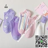 紫色短襪女日系可愛低幫襪韓國純棉隱形船襪春夏薄款短筒襪【樂淘淘】