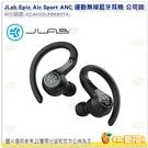 JLab Epic Air Sport ...