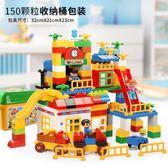 LEGO組裝積木兼容積木拼裝大顆粒1-2-4女孩3-6周歲男孩子兒童益智玩具wy