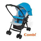 【狂降出清】Combi 康貝 Well ComfortWT-250Z - 藍色【佳兒園婦幼館】
