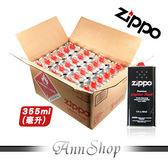 【ZIPPO‧補充煤油-大(355ml)X24入】原廠打火機懷爐補充油