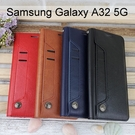 多卡夾真皮皮套 Samsung Galaxy A32 5G (6.5吋)