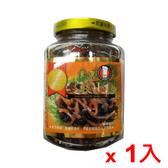 特級廚師頂級豆鼓小魚390g【愛買】