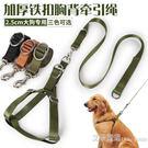 金毛狗錬子大型犬狗狗牽引繩胸背帶遛狗繩中型薩摩耶邊牧寵物用品 艾莎嚴選