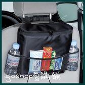 ❖i go shop❖ 汽車椅背袋 保溫袋 收納袋 儲物袋 置物袋 整理掛袋 車載【G0006】