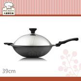 米雅可遠紅外線陶瓷鍋不沾炒菜鍋39cm單把炒鍋-大廚師百貨