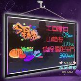 熒光板 LED電鑽熒光板60 80大黑板手寫畫版髮光屏銀光板牆壁掛廣告牌T