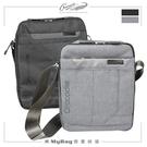 Crocodile 鱷魚 側背包 Biz 3.0 系列 直式斜背包(大) 0104-07805 得意時袋