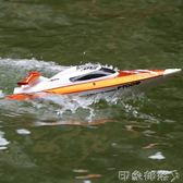 飛輪ft009電動無刷遙控船模型水上玩具船快艇超大高速艇成人兒童 MKS全館免運