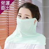 幸福揚邑 360度防曬涼感抗UV口罩面罩2入組淺綠【免運直出】