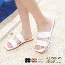 雙寬帶質感皮革拖鞋-II-Rainbow【A98119】