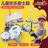 架子鼓 7鼓大號架子鼓兒童初學者玩具男女孩爵士鼓組合打擊樂器1-3-6歲 MKS維科特3C