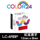 【COLOR 24】for EPSON LC-4RBP / LK-4RBP 紅底黑字相容標籤帶(寬度12mm) /適用 LW-K400/LW-200KT/LW-220DK