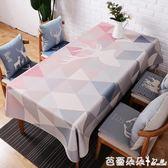 可訂製桌巾 ins北歐桌布歐式棉麻布藝茶幾布餐桌布長方形小清新防水台布加厚 芭蕾朵朵