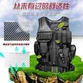戰術背心馬甲夏季透氣網狀背心多功能特種兵作戰背心多袋功能服