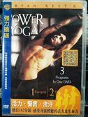 挖寶二手片-P07-528-正版DVD-電影【強力瑜珈】-