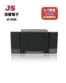 JS 淇譽 JY3086 三件式2.1聲道藍牙喇叭(雙色LED指示燈顯示 增添科技時尚感)