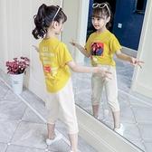 女童運動套裝 (上衣 褲子)純棉女童短袖套裝夏裝新款中大童超洋氣兩件套潮 快速出貨