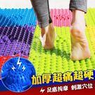 足部健康步道 足底趾壓板 指壓板 腳底按摩墊 穴道按摩步道 腳底按摩器 腳底按摩板(V50-1507)