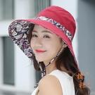 大沿防曬帽子女夏遮臉時尚可折疊漁夫涼帽防曬遮陽太陽帽【橘社小鎮】