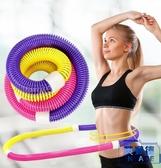 呼啦圈彈簧軟彈力收腹加重瘦腰減肥女士健身嘩啦圈【英賽德3C數碼館】