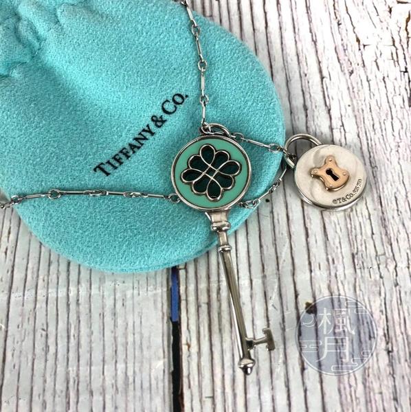 BRAND楓月 TIFFANY&CO. 蒂芬妮 鑰匙 鎖頭 拚色 造型 925純銀 K18 雙色 項鍊 墜鍊 首飾