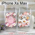 迪士尼空壓軟殼 [櫻花] iPhone Xs Max (6.5吋)【Disney正版】瑪莉貓 奇奇蒂蒂