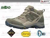 【速捷戶外】日本SIRIO-Gore Tex中筒登山健行鞋(PF156棕色) , 寬楦設計,適合一般的登山、健行