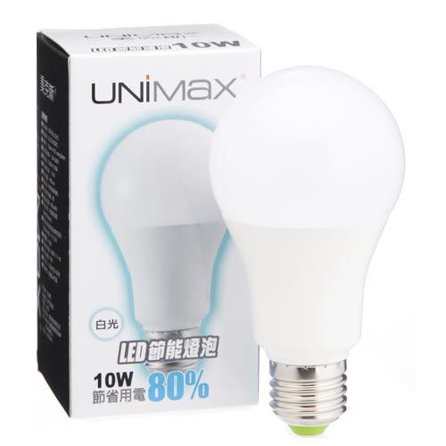 美克斯UNIMAX LED燈泡-白光(10W)【愛買】