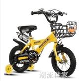 贝琦童儿童自行车2-3-4-6-7-8-9-10岁男女宝宝童车脚踏车小孩单车MBS『潮流世家』