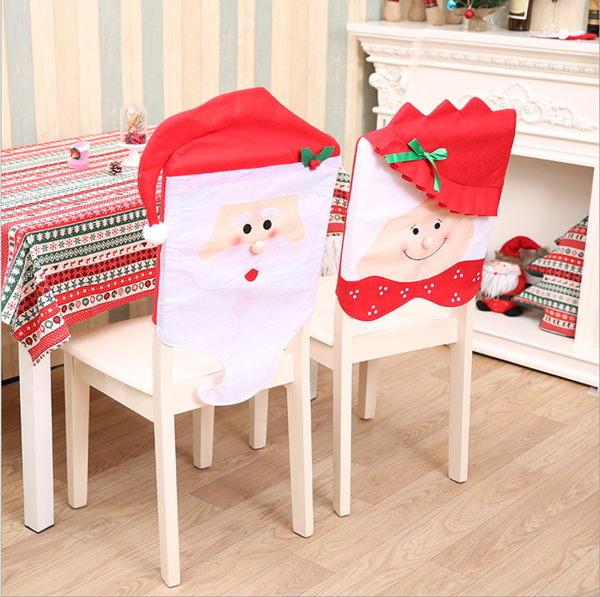聖誕節裝飾品 聖誕餐桌裝飾 聖誕無紡布公婆椅子套 聖誕椅子套─預購CH2495