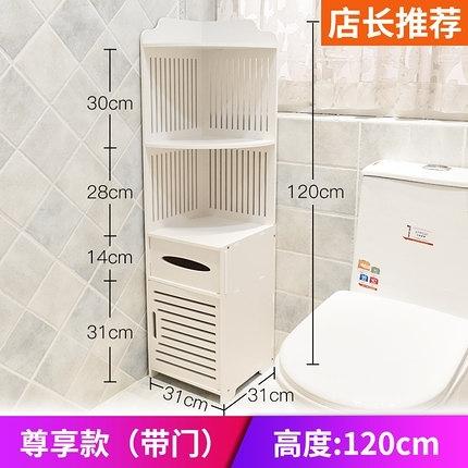 衛生間置物架落地浴室收納櫃洗手間儲物櫃廁所馬桶邊櫃轉角置物櫃RM