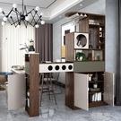 客廳玄關隔斷櫃現代簡約靠牆多功能伸縮摺疊酒櫃北歐吧台桌儲物櫃  一米陽光