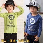 【韓版童裝】彈力細條紋運動風數字88英字上衣-兩色可選【BD16091415】